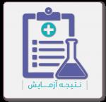 Medical Centers Laboratory Icon 1