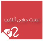 Medical Centers Online Reservation Icon 1