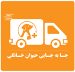 Pet Delivery Icon Active