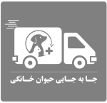 Pet Delivery Icon Disactive